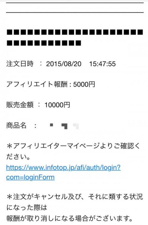 ppcafil0820